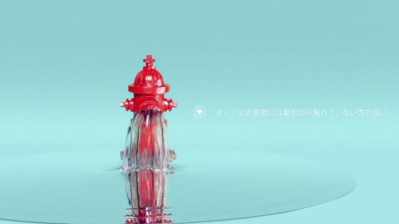 実写サンプルの水道管